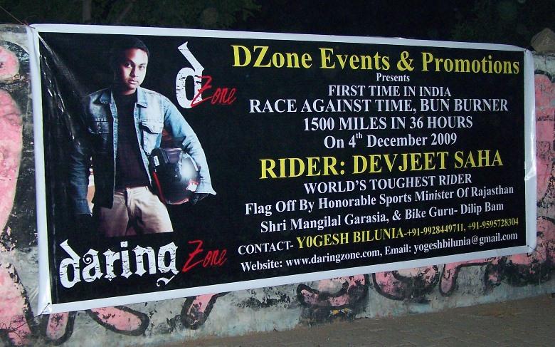 Photo of Bun Burner ride on Hero Karizma