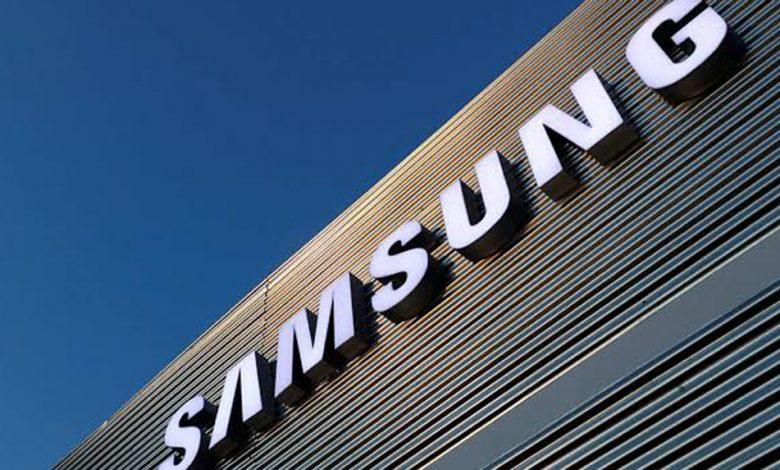 Samsung UV Sterilizer